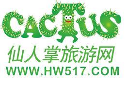 【仙人掌旅游网】暑期西安大明宫、兵马俑、华山、汉城湖双高5日