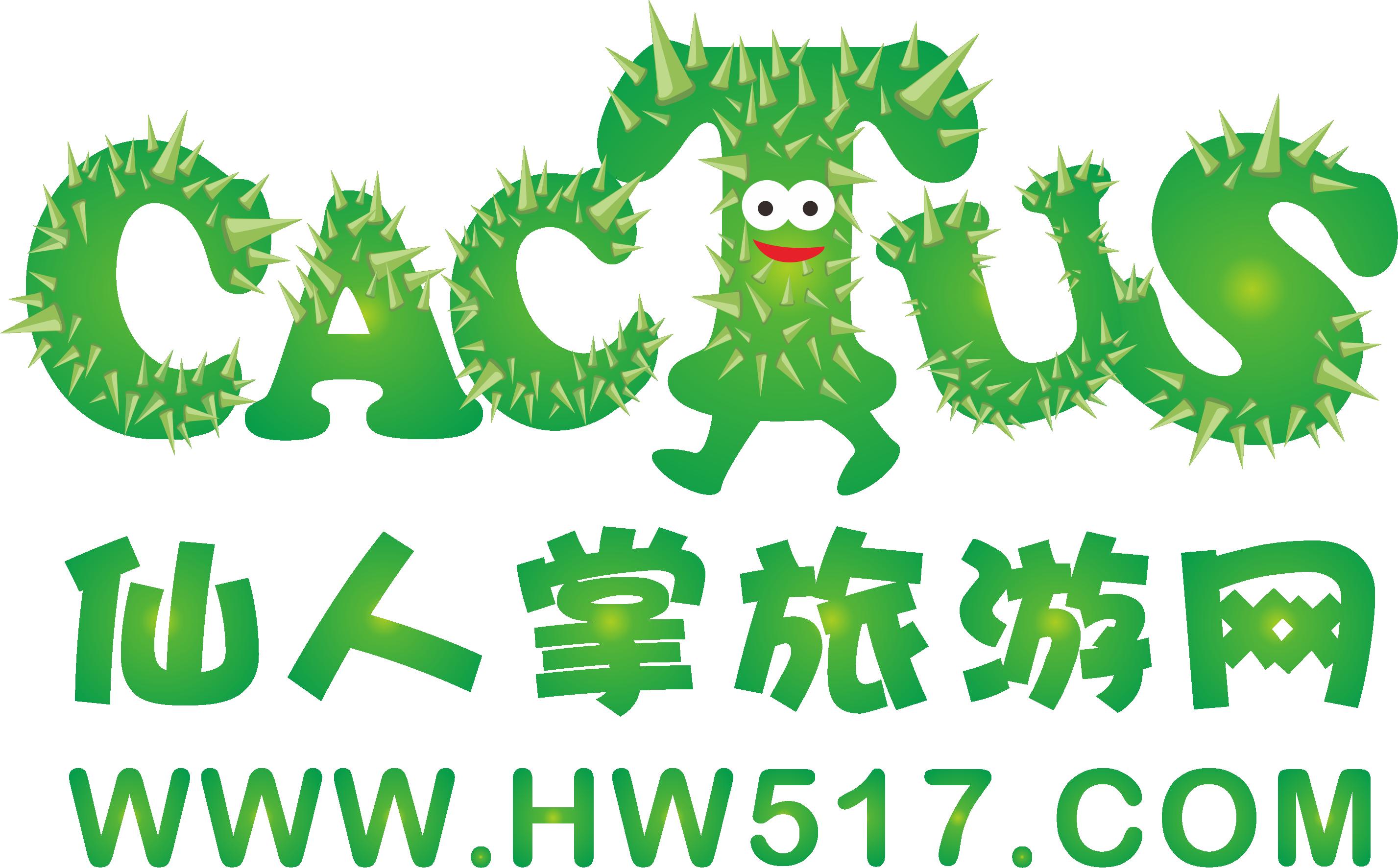 【仙人掌旅游】暑期台湾半自由行六日游