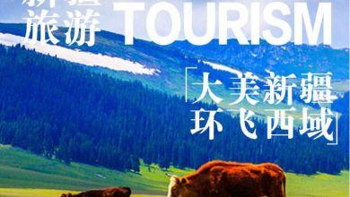 【大美新疆·环飞西域】吐鲁番、喀斯特、天山天池等双飞8日