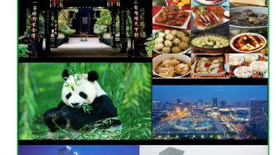 【漫游巴蜀】成都、峨眉、乐山、熊猫基地、黄龙溪双飞5日游