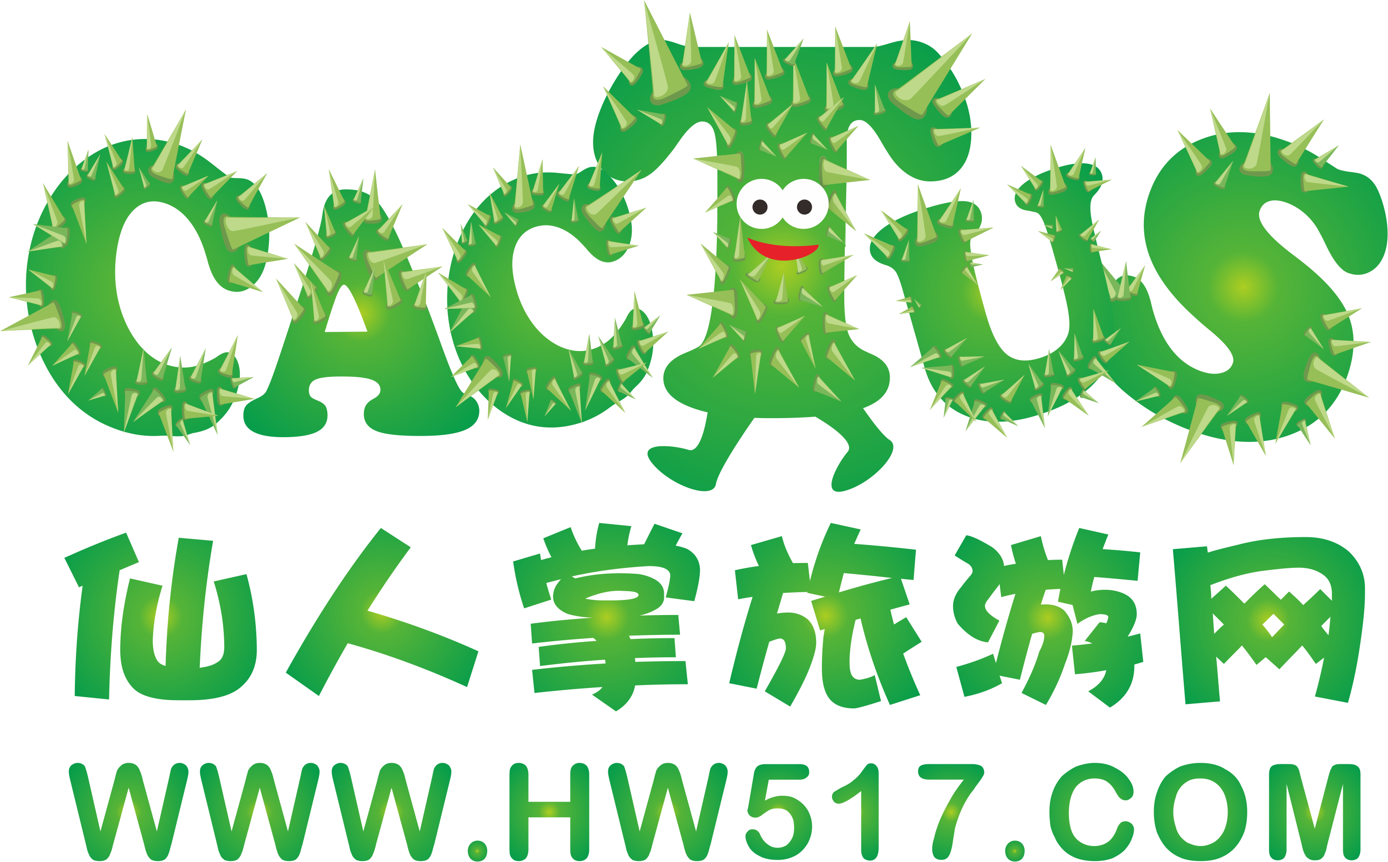 【新春·定制】桂林、大漓江、银子岩纯玩双飞四日游(6人起)