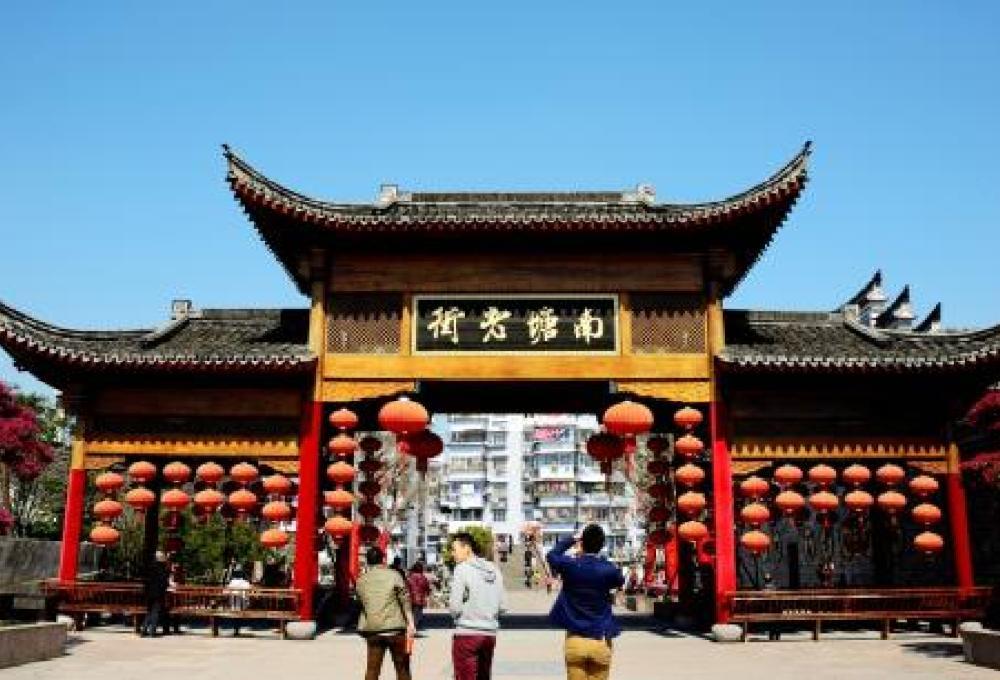 周末宁波南塘老街、达人村特价一日游