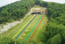 湖州滑草场,一票通玩24个项目