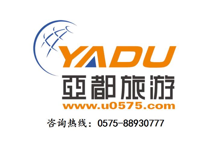 杭州往返-英国一地11日游(卡航,全程网评当地4星酒店)
