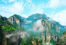 9-10东南第一山-雁荡山、观中华名夜景、玻璃栈道经典二日游