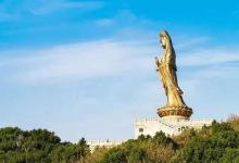 7-8月观世界第一大桥、普陀山祈福特价二日游
