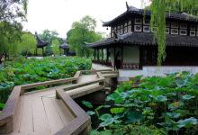 10月【经典园林】苏州园林、无锡灵山胜境、禅意拈花湾二日游