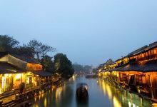 7-8月【古镇情】重返乌镇的似水年华、登观光塔特价一日游