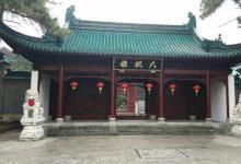 7-8月【夕阳红】上海大观园、周庄、上海东方明珠塔二日游