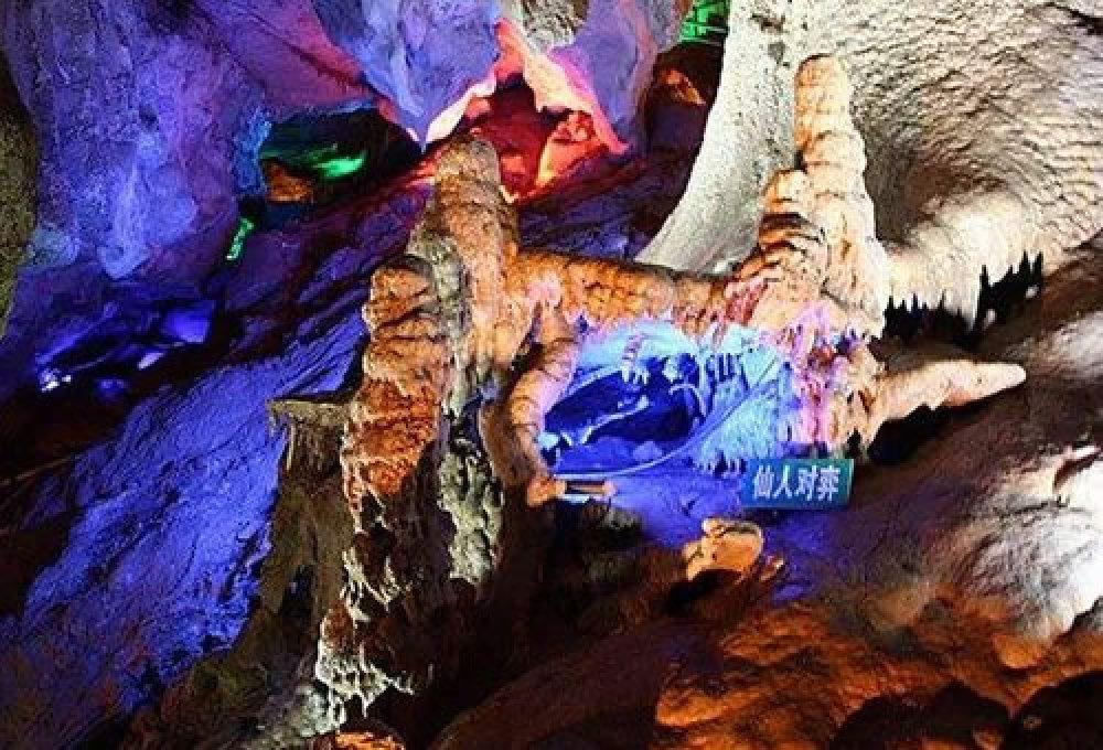 7-8月桐庐天子地观溶洞探峡谷一日游(含上山缆车,成人赠送