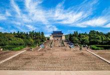 10月古都南京中山陵、总统府、秦淮河风光经典二日游