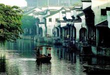 10月江南名城四日游(苏州、无锡、泰州、扬州、南京)