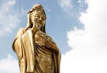 天天发班 观世界第一大桥、普陀山祈福二日游(含小门票香花券)