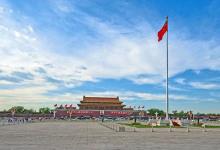 ·北京快乐旅程双高5日游 一价全含 0自费0景交