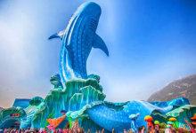 8月【嗨玩长隆—动物世界、珠海海洋王国、港珠澳大桥五日】
