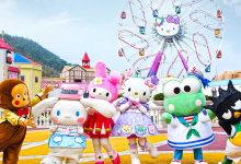 【亲子游】安吉杭州hello kitty乐园亲子活动一日游