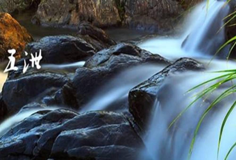 【绍兴人游绍兴】诸暨五泄观瀑戏水、大唐袜都特价一日游
