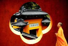 大美天台国清寺、琼台仙谷、石梁飞瀑、张思古民居二日·含2正餐