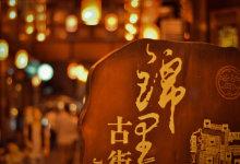 【天府之国】成都锦里、熊猫基地、乐山、峨眉山金顶、都江堰双飞