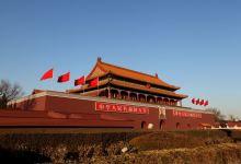 【乐享京城】北京故宫、八达岭长城、颐和园一高一飞五日游