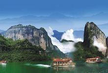 9月【神话】恩施大峡谷、黄鹤桥峰林、土家女儿城、清江大峡谷等