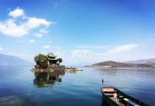丽江泸沽湖大理双飞6日游