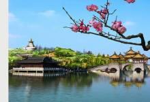 【夕阳红】南京、镇江、扬州全景三日游(全程含餐)