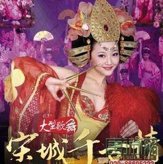 3月杭州宋城、观《宋城千古情》表演特价一日游
