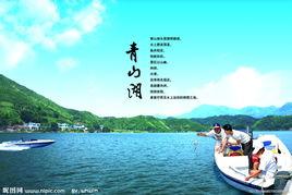 11月【轻奢版纳】西双版纳、热带雨林双飞5日游K团