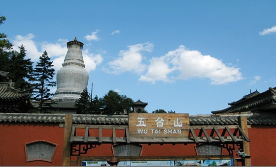 5-6月】-成都峨眉山、乐山、五台山佛教之旅双飞一卧七日游!