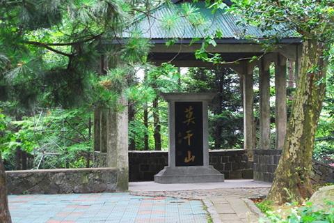 7-8月】。【夏令营系列一】莫干山童子军7日成长体验营!