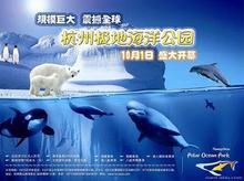 21/23/25号】象山影视城中国渔村海滨沙滩渔港古城二日