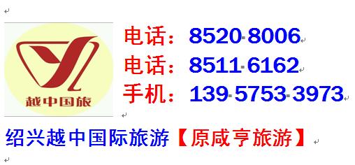 春节开班】宁波方特东方神画世界高科技乐园一日游B团