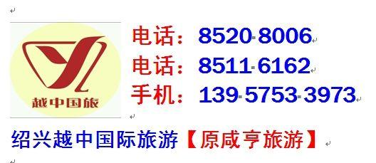 12月】磐安灵江源森林公园、高空玻璃桥、榉溪古村一日游(