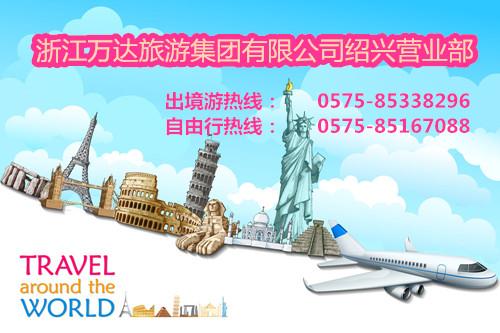 【新马精选】4月!【惠玩酷航】新加坡+马来西亚双城休闲6天