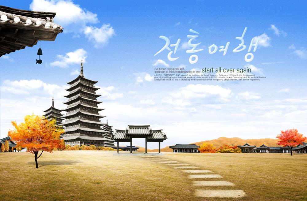 1月周五及春节-D调的奢华—首尔一地超值半自由行5日游