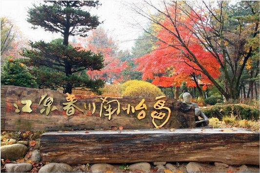 1月周一及春节发班韩情脉脉——韩国首尔江原道冬游滑雪趣五日游