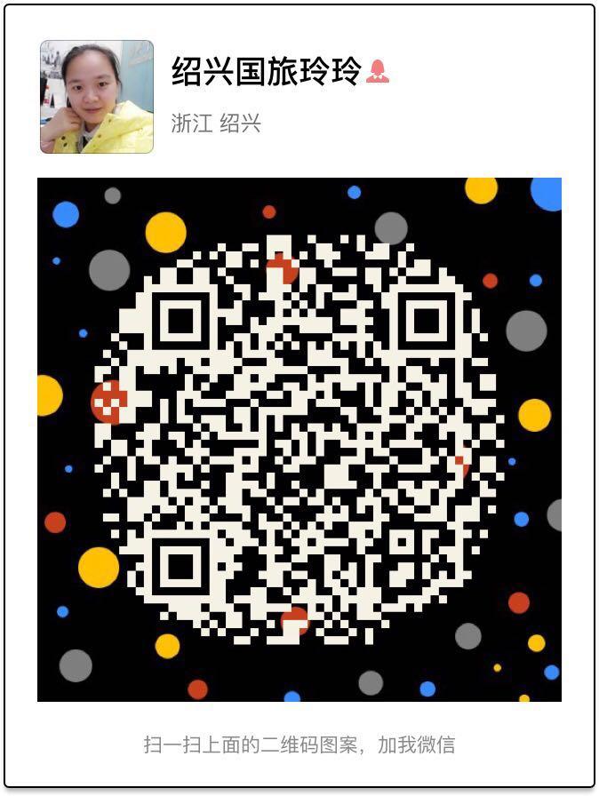 L-★杭州飞-绝美稻城、圣地亚丁双飞4日游