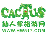【仙人掌旅游】夕阳红 桂林、大漓江 、阳朔纯玩双飞四日游