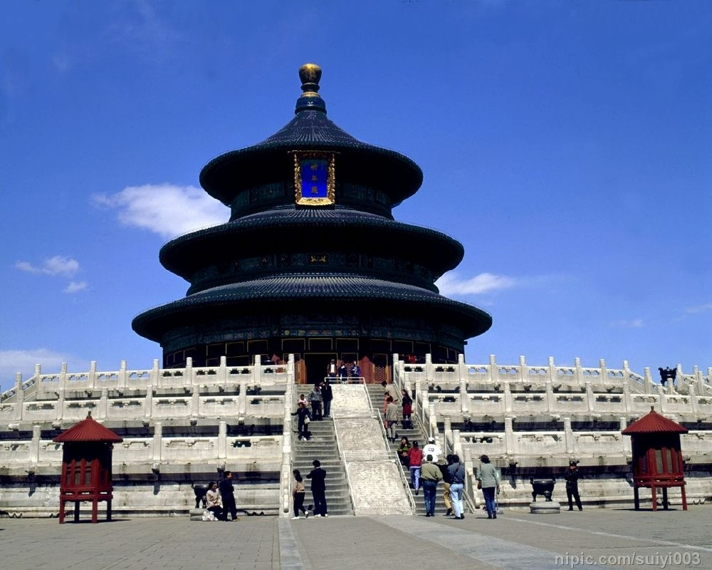 北京故宫、八达岭长城、颐和园、中华杂技双高纯玩五日游
