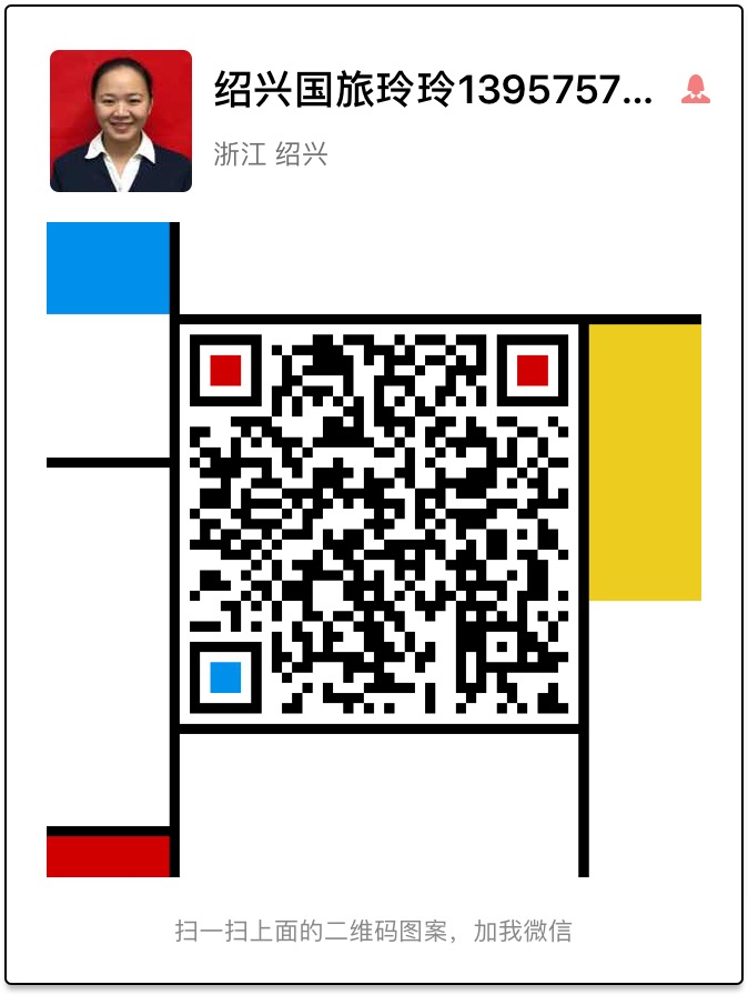 L-18年1月【海口 千古之恋】(杭州出港五天)(畅玩蜈支洲