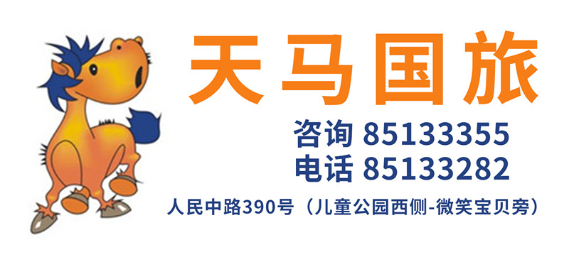 10月【厦门翔鹭大酒店/丽斯海景酒店3天品质自由行】
