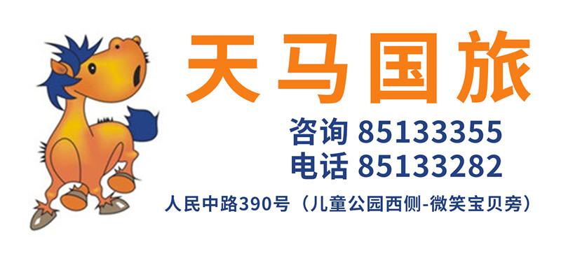 8月【悠游鹭岛 厦门鼓浪屿、云上厦门、南普陀品质三日】