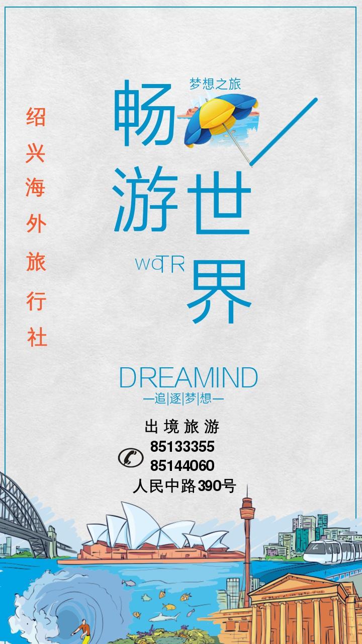 7-8月【东厦之恋-澳大利亚一地亲子10日】梦幻世界