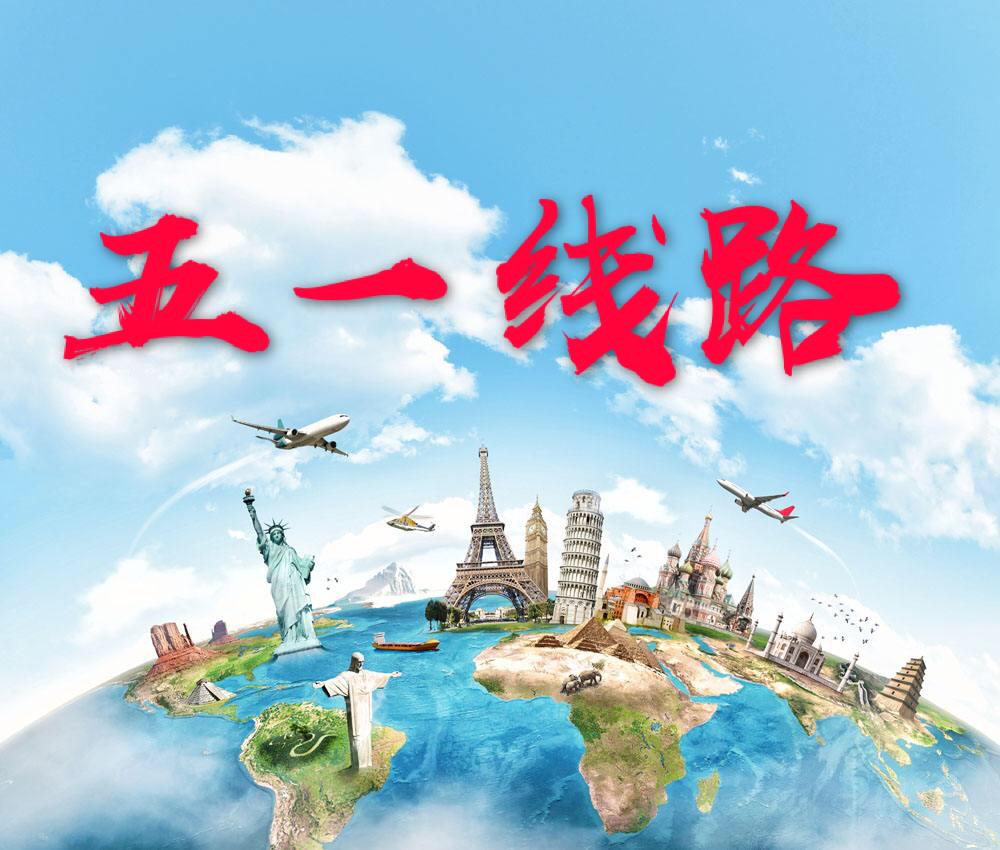 【自驾游】横店单门票·影视城【任选4景点】