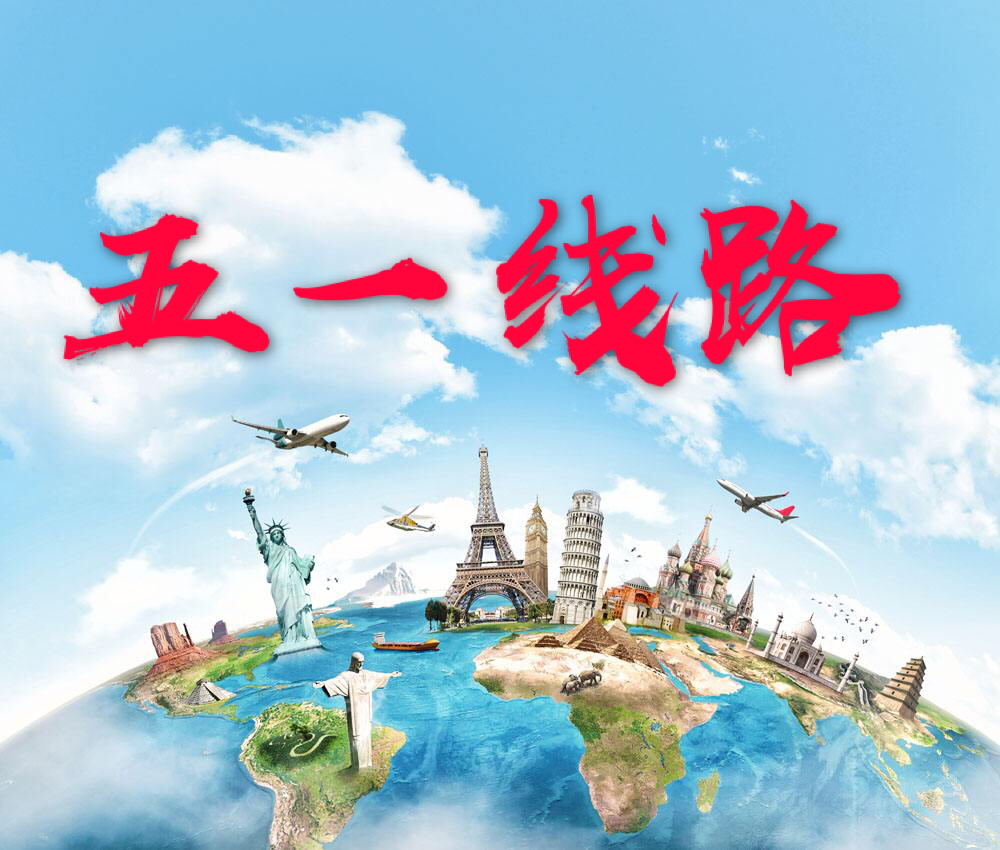 【自由行】---厦门◆宝龙铂尔曼*园景房2晚3天品质自由行