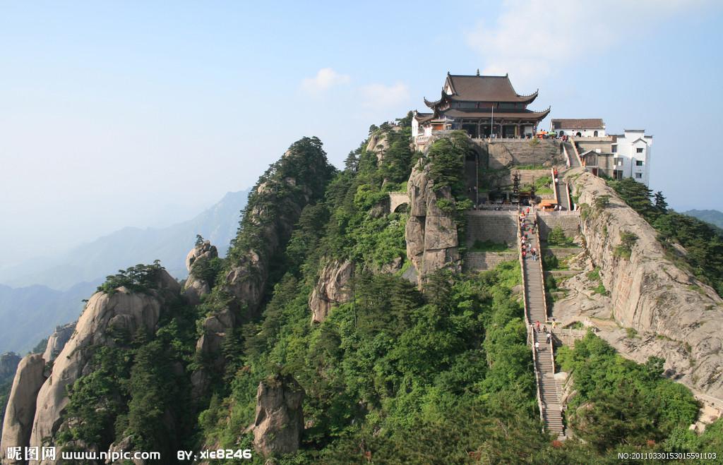 朝圣游】九华山九子岩、九华天池、佛教文化三日游