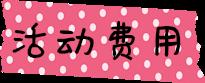 53_副本.png