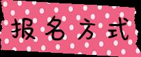 43_副本.png
