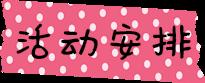 63_副本.png